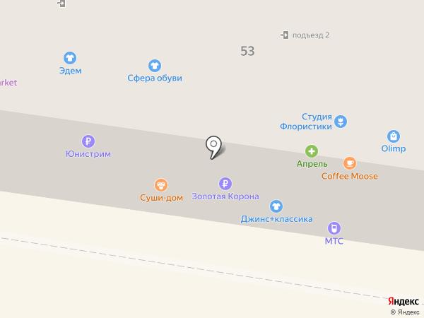 Королева на карте Абинска