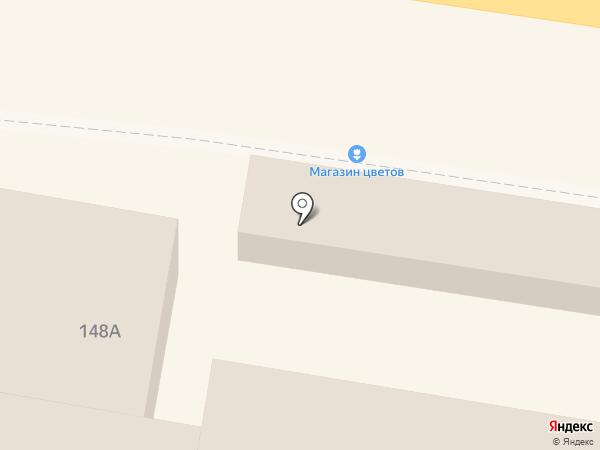 Магазин цветов на карте Абинска