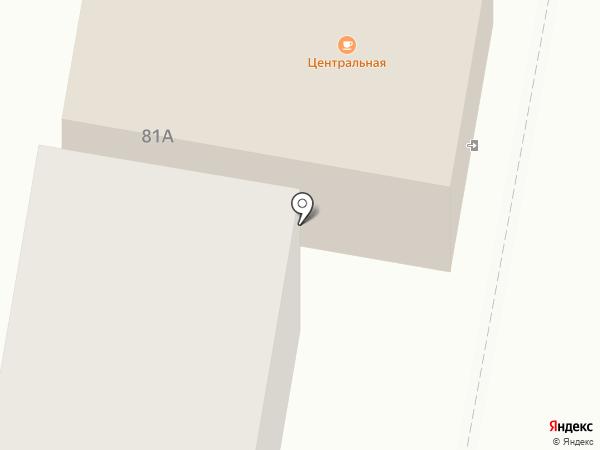 Магазин домашнего текстиля на карте Абинска