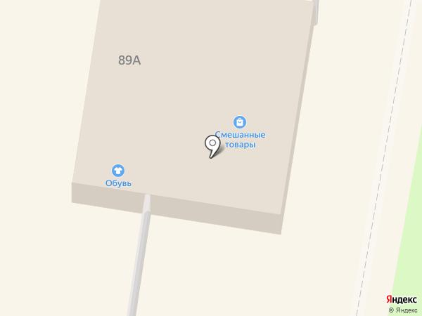 Магазин одежды на карте Абинска