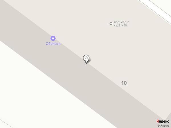Лана на карте Харцызска