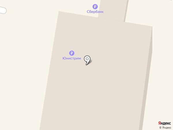 Ростелеком для бизнеса на карте Абинска