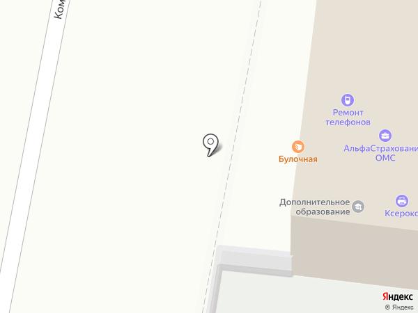 Булочная на карте Абинска