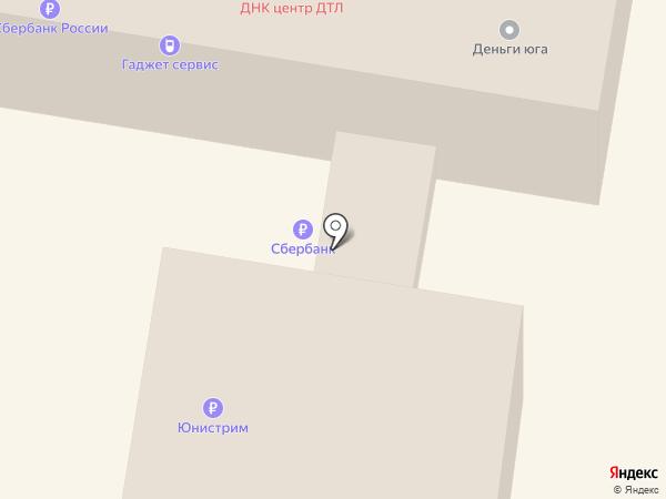 Ростелеком, ПАО на карте Абинска