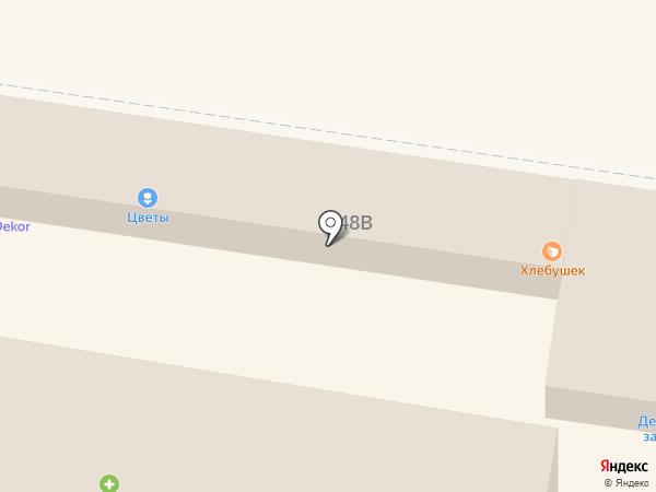 Цветочный магазин на карте Абинска