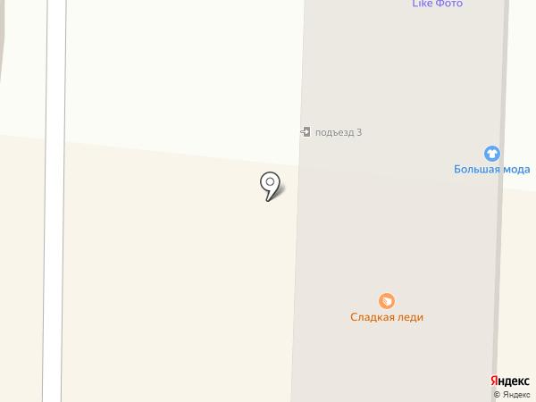 Сладкая леди на карте Абинска