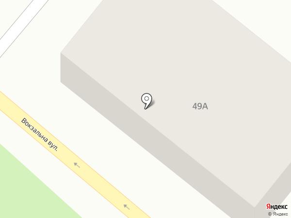 Березка, кафе на карте Харцызска