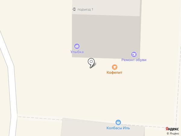 Ремонтная мастерская на карте Абинска