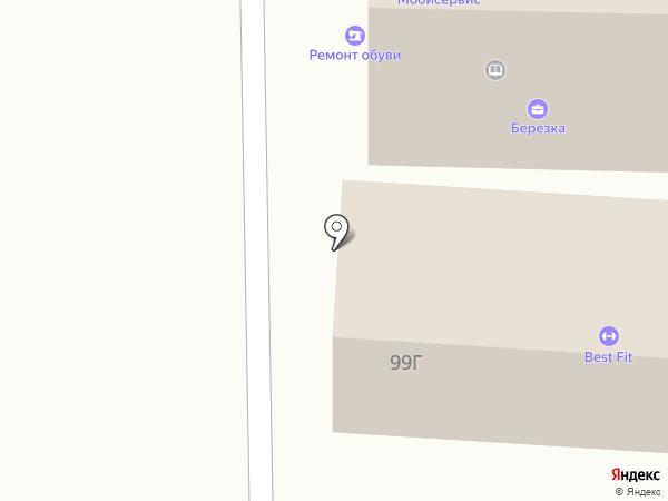 Архивный отдел на карте Абинска