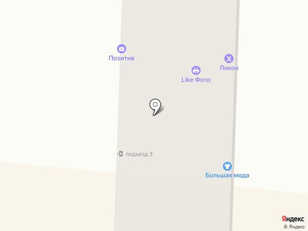 Локон на карте Абинска