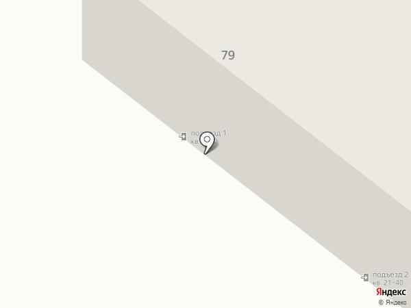 Париж, магазин на карте Харцызска