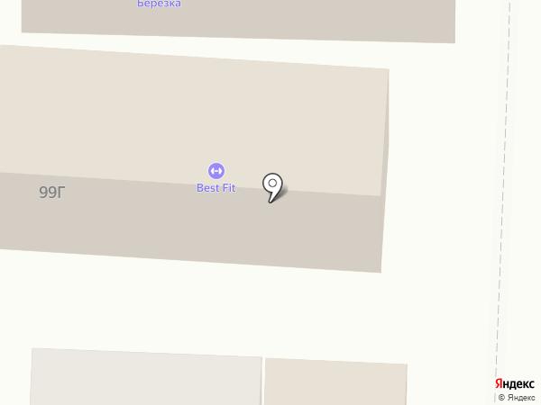Liya room`s на карте Абинска