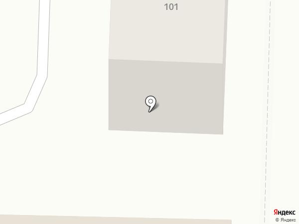 Лия на карте Абинска