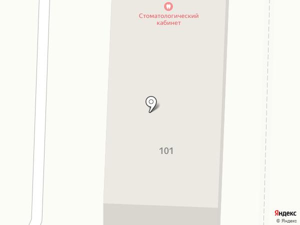 Ермолино на карте Абинска
