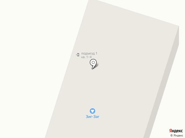 Комиссионный магазин на карте Харцызска