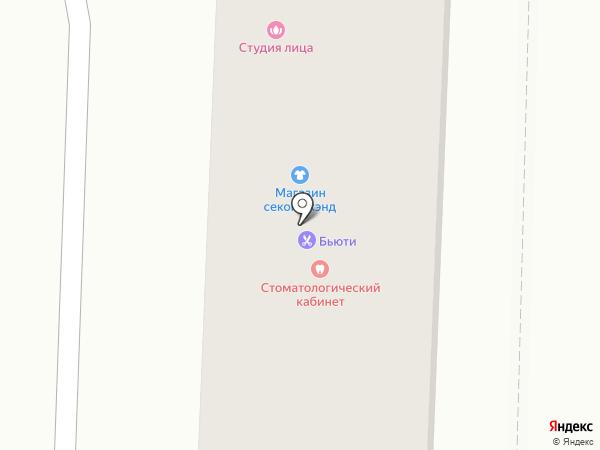 Стоматологический кабинет на карте Абинска