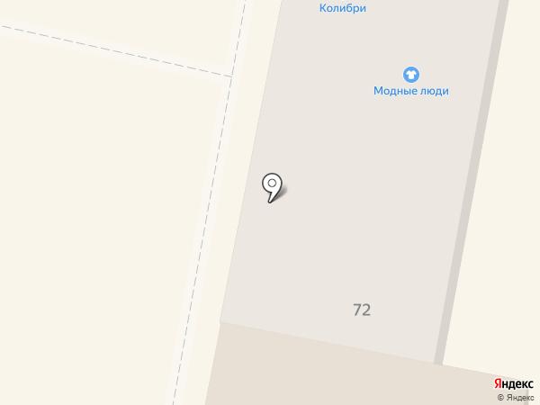 Модные люди на карте Абинска