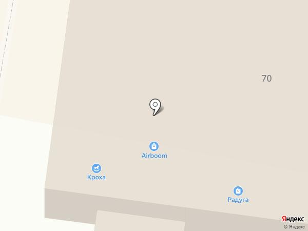 Магия Штор на карте Абинска