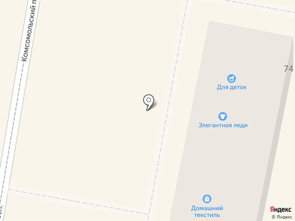 Магазин мужской одежды на карте Абинска