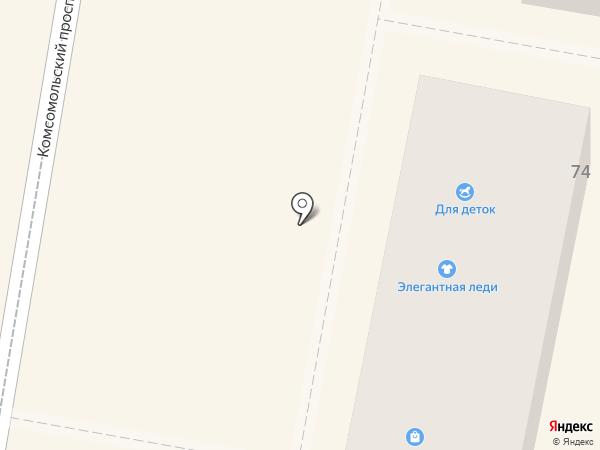 Билайн на карте Абинска