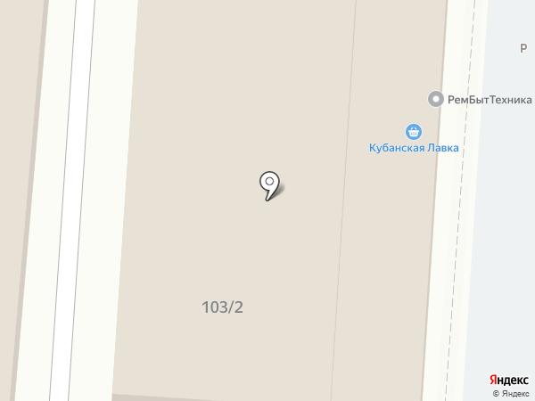 Кубанская лавка на карте Абинска