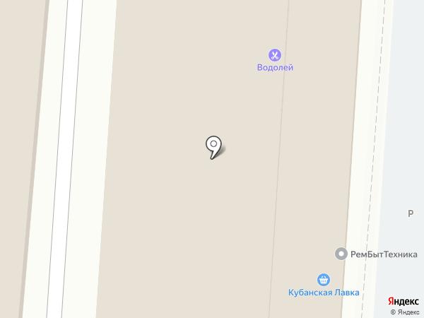 АвтоМакс на карте Абинска