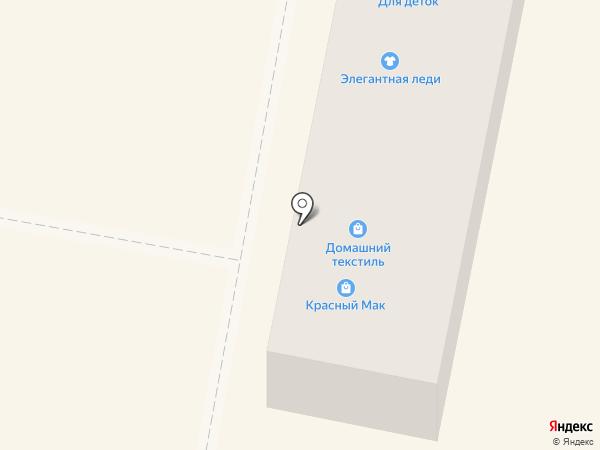 Афродита на карте Абинска