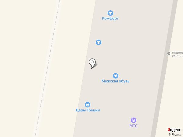 Обувной магазин на карте Абинска