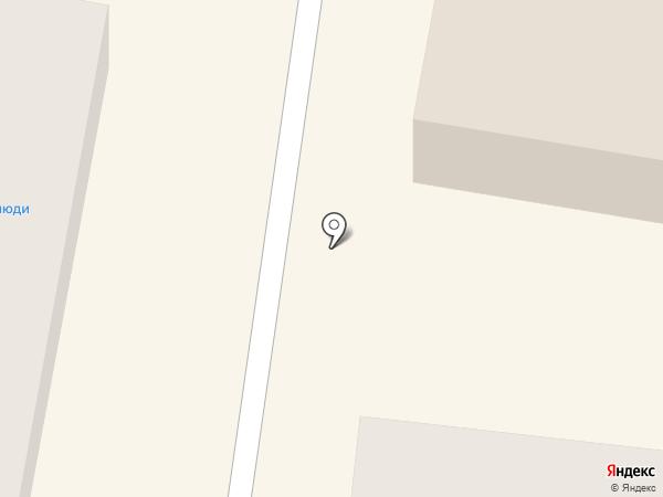 Salerm на карте Абинска