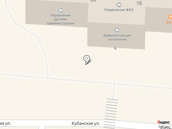 Федеральная кадастровая палата Федеральной службы государственной регистрации, кадастра и картографии на карте Абинска