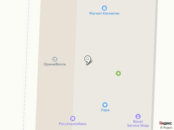 Francesco Donni на карте Абинска