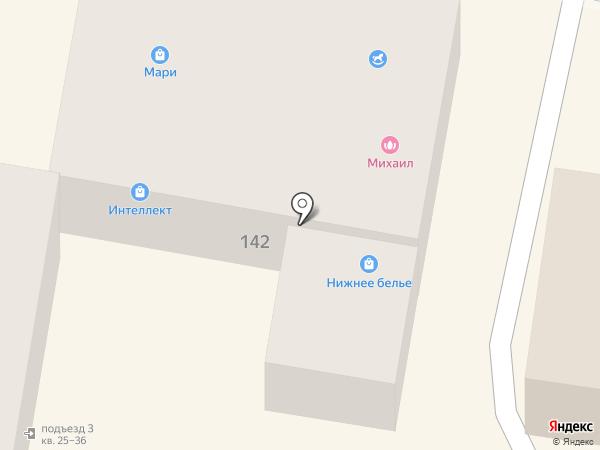 Михаил на карте Абинска