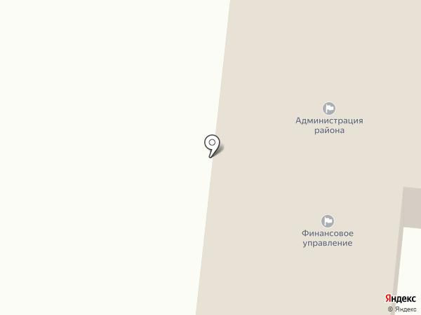 Администрация Абинского района на карте Абинска