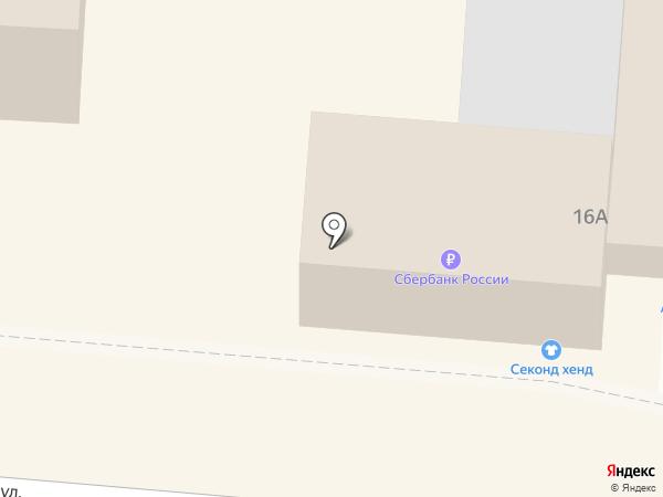 Абинскэнергосбыт на карте Абинска