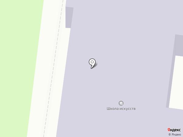 Детская школа искусств на карте Узловой