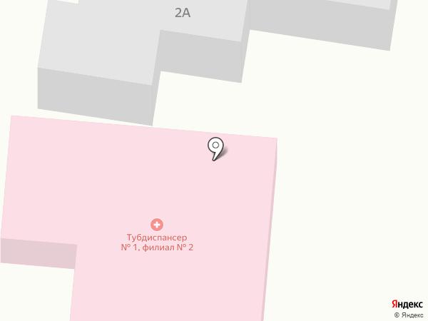 Тульский областной противотуберкулезный диспансер №1 на карте Узловой