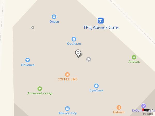 Олеся на карте Абинска