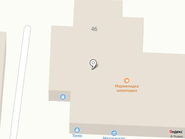 Экспресс-кафе на карте Узловой
