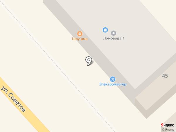 Окна Стиль на карте Абинска