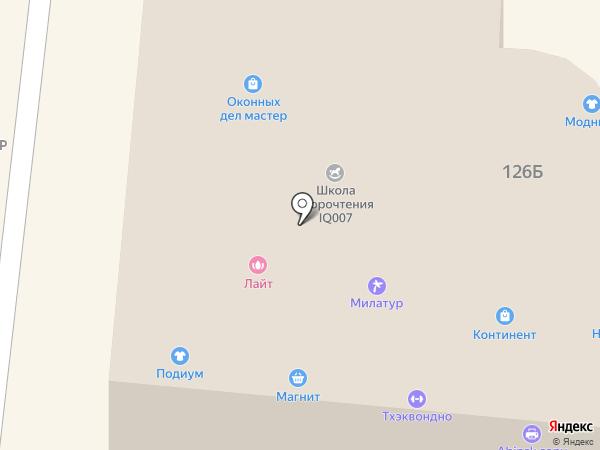Подиум на карте Абинска