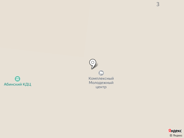 Абинский культурно-досуговый центр на карте Абинска