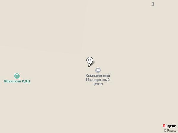 Управление по делам молодежи на карте Абинска