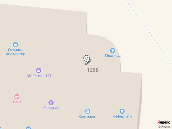 Эрос на карте Абинска