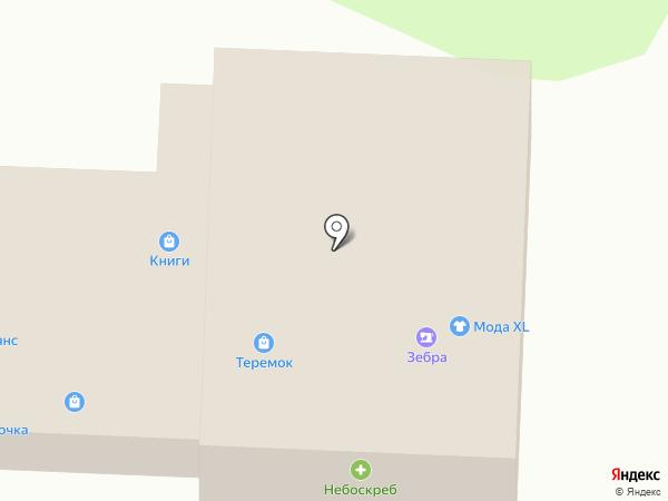 Небоскреб на карте Узловой