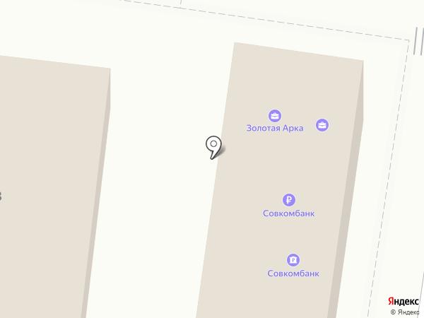 ЗОЛОТАЯ АРКА на карте Абинска