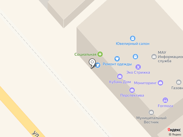 Центр Микрофинансирования на карте Абинска