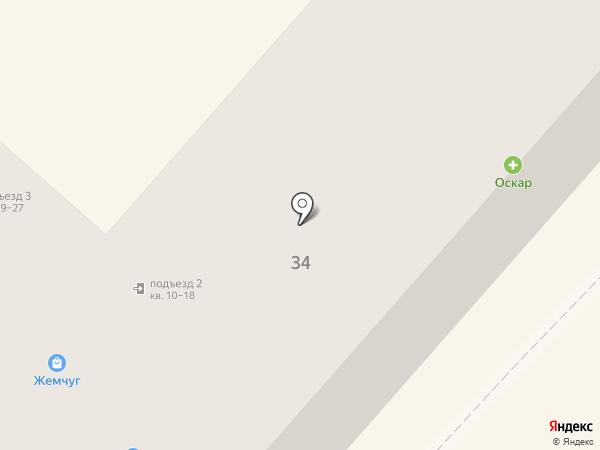 Златоножка, магазин женской обуви на карте Харцызска