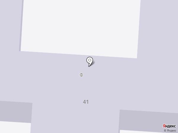 Детский сад №1 на карте Узловой