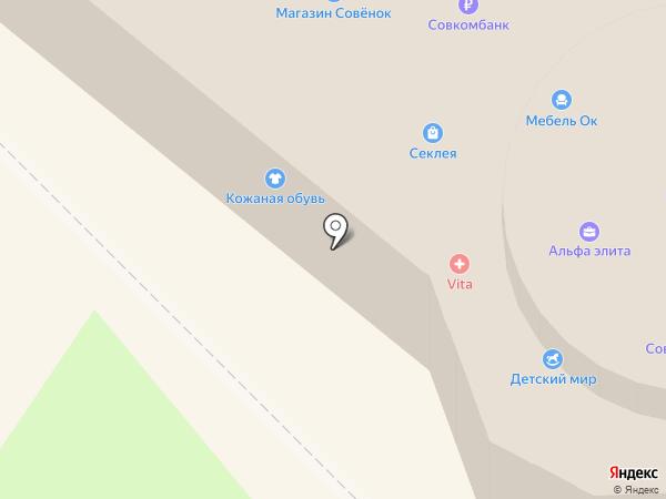 Домовой на карте Абинска