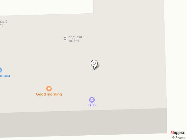 Магазин сантехники на карте Узловой